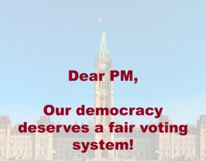 Dear PM